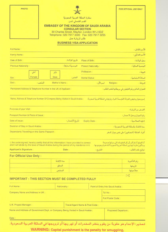 business visa application